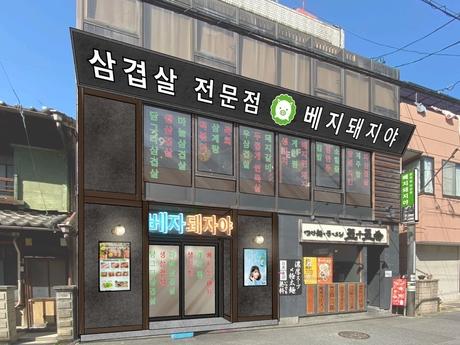 5月初旬!豊田市駅前にOpenオープニングスタッフ大募集韓国が大好きな方に前職給与保証